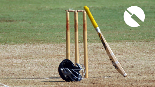 Opening Of The 2016 United Insurance Secondary Schools U-20 Cricket Championship